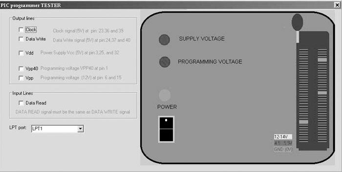 Slike PU2 PU2 317a - PIC programator V2.0