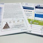planer posta1 150x150 - Brezplačni stenski planer 2020 - Svet elektronike
